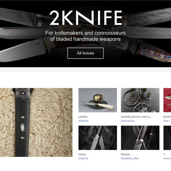 2knife-1